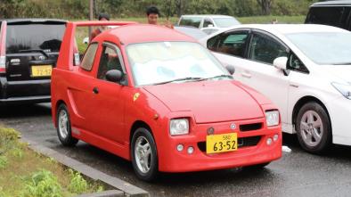 Yamaha Ami