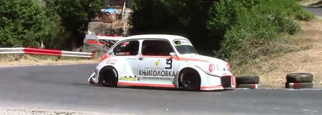 Zastava 750 hill-climb racer